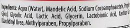 Żel przygotowujący do eksfoliacji 10% kwas migdałowy + AHA + kwas laktobionowy - Bielenda Professional Exfoliation Face Program Cleansing Face Gel — фото N2