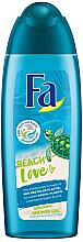 Kup Odświeżający żel pod prysznic - Fa Beach Love Refreshing Shower Gel