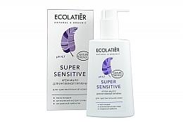 Kup Kremowe mydło do higieny intymnej skóry wrażliwej - Ecolatier Super Sensitive