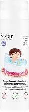 Kup Szampon i żel pod prysznic dla dzieci - Sostar Baby Shampoo Shower Gel Enriched With Organic Donkey Milk & Aloe Vera