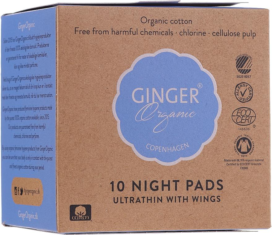 Podpaski na noc, 10 szt. - Ginger Organic — фото N1