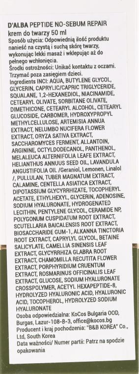 Naprawczy krem peptydowy regulujący wydzielanie sebum - D'Alba Peptide No-Sebum Repair Cream — фото N3