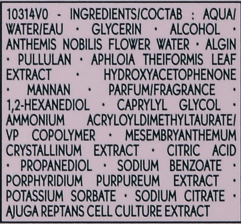 PRZECENA! Serum liftingujące - Yves Rocher Lifting Vegetal Overconcentrated Lift Serum* — фото N4