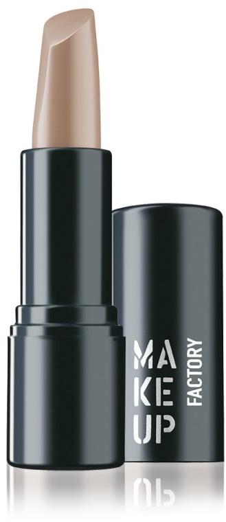 Baza pod pomadkę - Make up Factory Real Lip Lift — фото N1