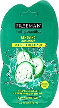 Kup Oczyszczająca ogórkowa maska peel-off do twarzy - Freeman Feeling Beautiful Facial Peel-Off Mask Cucumber (miniprodukt)