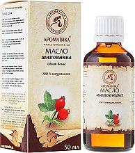 Kup 100% naturalny olej z dzikiej róży - Aromatika