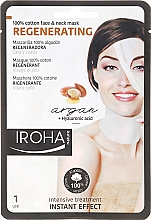 Regenerująca maska na tkaninie do twarzy - Iroha Nature Regenerating Argan Oil 100% Cotton Face & Neck Mask — фото N1