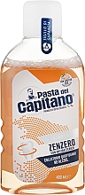 Kup Płyn do płukania jamy ustnej Imbir - Pasta Del Capitano Ginger Mouthwash