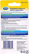 Wodoodporne plastry na odciski z opatrunkiem - Scholl Waterproof Bandages — фото N2