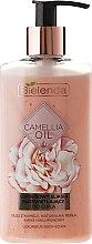 Kup Luksusowy eliksir rozświetlający do ciała z olejem z kamelii, naturalną perłą i kwasem hialuronowym - Bielenda Camellia Oil
