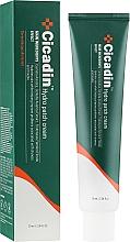 Kup Nawilżający krem do skóry wrażliwej i problematycznej - Missha Cicadin Hydro Patch Cream