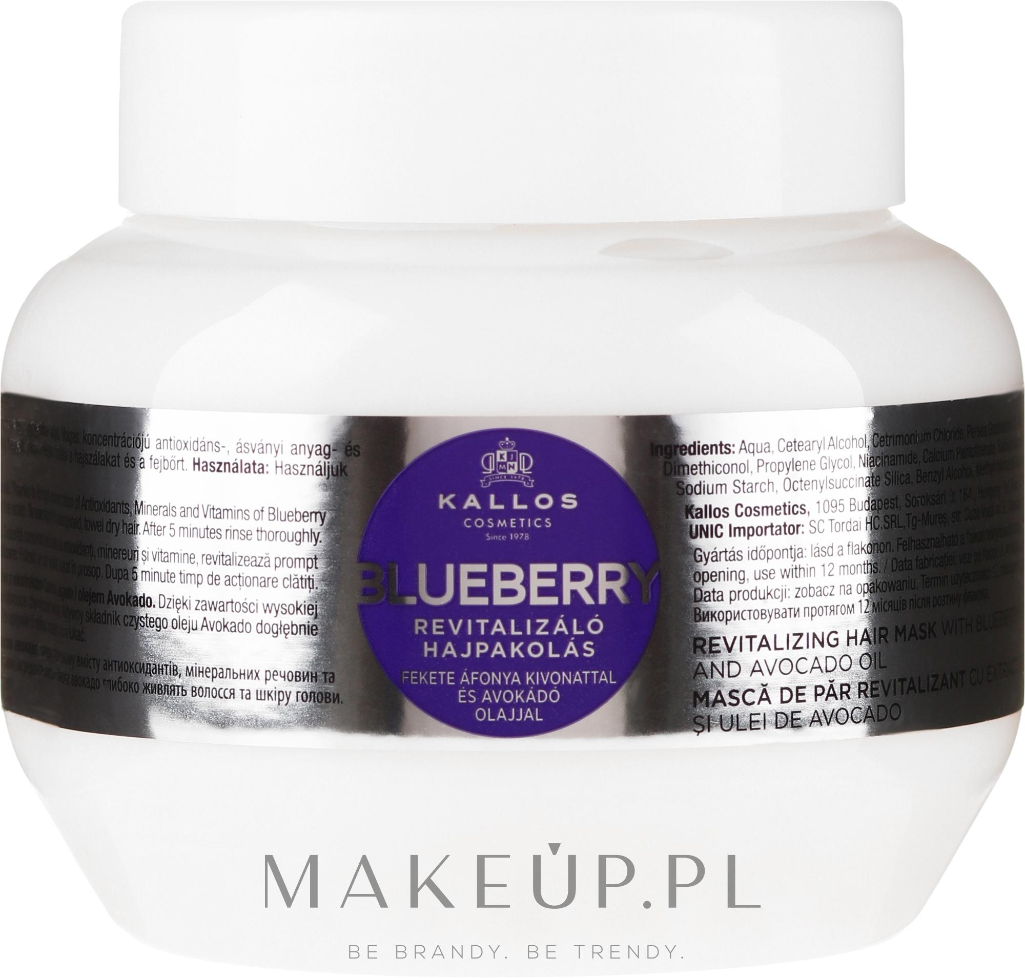 Rewitalizująca maska do włosów z ekstraktem z jagód i olejem z awokado - Kallos Cosmetics KJMN Revitalizing Hair Mask With Blueberry Extract And Avocado — фото 275 ml