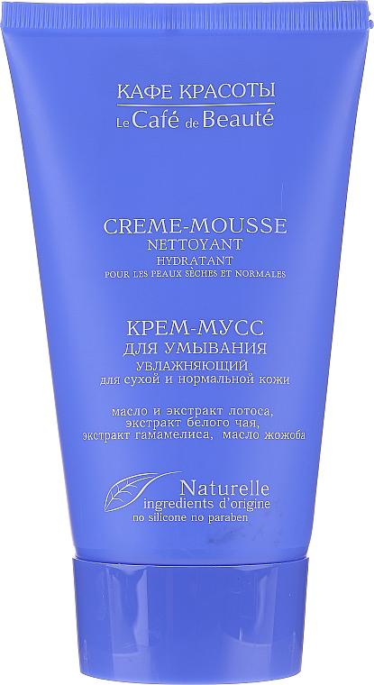 Nawilżający krem-mus do mycia twarzy do skóry suchej i normalnej - Le Café de Beauté