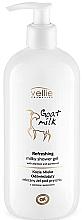 Kup Odświeżający mleczny żel pod prysznic - Vellie Cosmetics Nourishing Body Milk