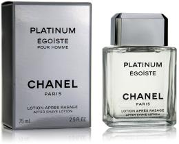 Kup Chanel Egoiste Platinum - Lotion po goleniu