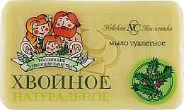 Kup Mydło w kostce Drzewa iglaste - Newska Kosmetyka
