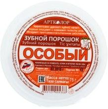 Kup Specjalny proszek stomatologiczny do zębów - Artkolor Tooth Powder