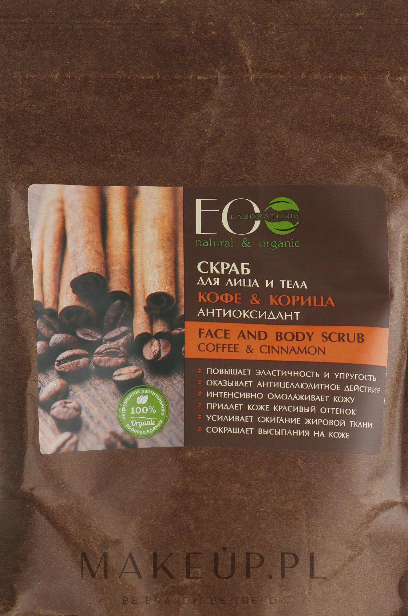 Scrub do twarzy i ciała Kawa i cynamon - ECO Laboratorie — фото 200 g