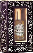 Kup Olejkowe perfumy - Song of India Lilly Of The Valley