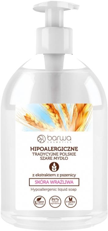 Hipoalergiczne tradycyjne polskie szare mydło w płynie z ekstraktem z pszenicy - Barwa