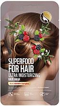 Kup Ultranawilżająca maska do włosów z ekstraktem z jeżyny - Superfood For Skin Blackberry Fabric Hair Mask