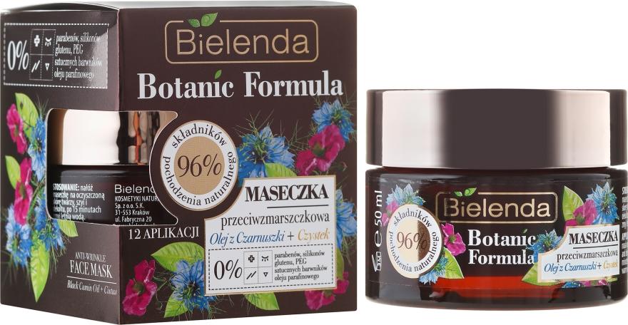 Maseczka przeciwzmarszczkowa Olej z czarnuszki + czystek - Bielenda Botanic Formula