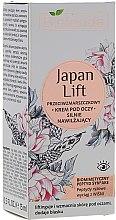 Kup Silnie nawilżający przeciwzmarszczkowy krem pod oczy - Bielenda Japan Lift