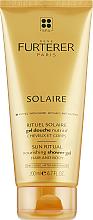 Kup PRZECENA! Odżywczy żel pod prysznic - Rene Furterer Solaire Sun Ritual Nourishing Shower Gel *