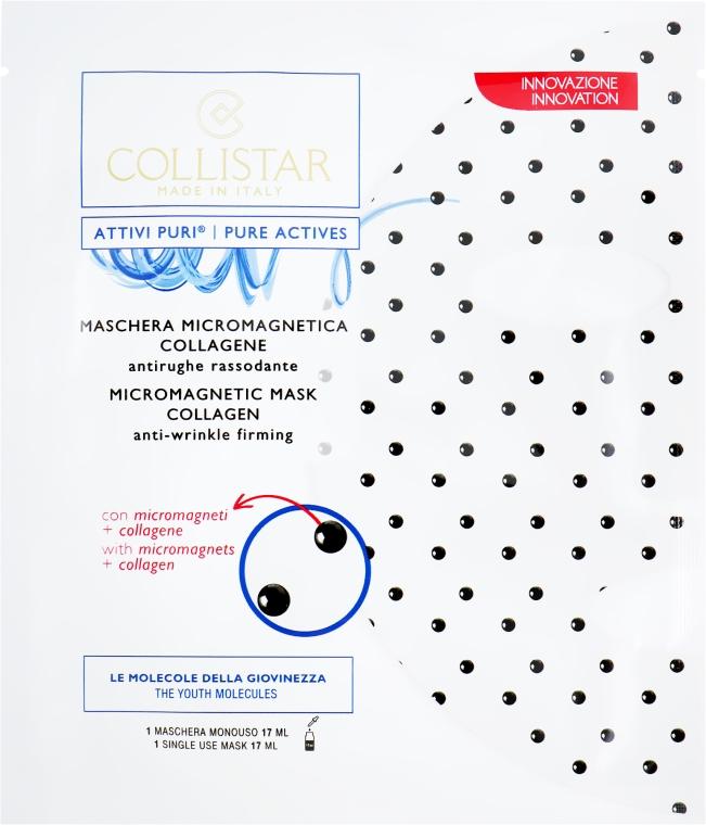 Kolagenowa maska ujędrniająca do twarzy w płachcie - Collistar Pure Actives Micromagnetic Mask Collagen Anti-Wrinkle Firming — фото N1
