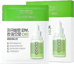 Kup Kojąca maska do twarzy na tkaninie - Cicago Cica SOS Mask Box