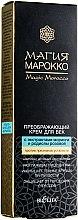 Kup Krem do powiek z wyciągami z moringi i różeńca górskiego - Bielita Magic Marocco