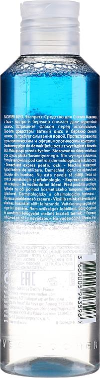 Dwufazowy płyn do demakijażu oczu z ekstraktem z bławatka - Yves Rocher Pur Bleuet — фото N2