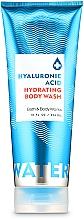 Kup Nawilżający żel pod prysznic z kwasem hialuronowym - Bath and Body Works Water Hyaluronic Acid Hydrating Body Wash
