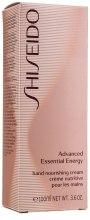 Odżywczy krem do rąk - Shiseido Advanced Essential Energy Hand Nourishing Cream — фото N1