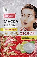Kup Owsiana maska oczyszczająca do twarzy - FitoKosmetik