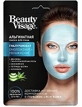 Kup Maseczka w płachcie z kwasem hialuronowym do twarzy - FitoKosmetik Beauty Visage
