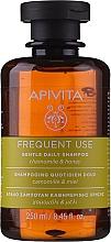 Szampon do codziennej pielęgnacji włosów Rumianek i miód - Apivita Gentle Daily Shampoo — фото N1
