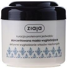 Kup Skoncentrowana maska wygładzająca do włosów niesfornych Kuracja proteinami jedwabiu - Ziaja Intensywne wygładzanie