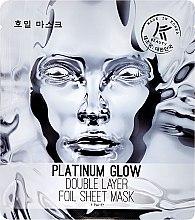 Kup Dwuwarstwowa maska do twarzy Kosmiczny blask - Avon K-Beauty