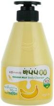 Kup Bananowy żel pod prysznic - Welcos Banana Milk Skin Drinks Body Cleanser