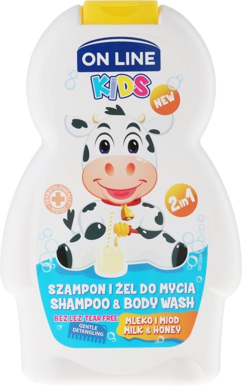 Szampon i żel do mycia bez łez dla dzieci Mleko i miód - On Line Kids