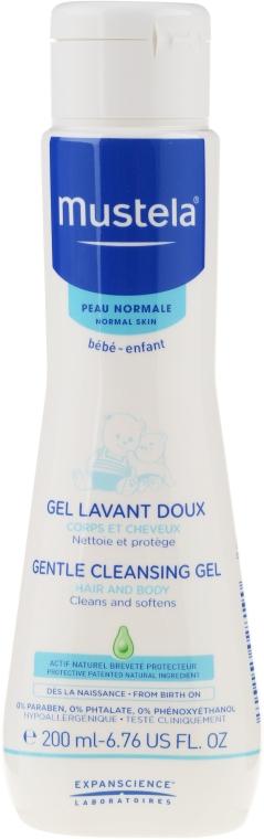 Zestaw - Mustela My Baby Bag Set (water/300ml + gel/shm/200ml + f/cr/40ml + b/cr/50ml + wipes/25pcs + bag) — фото N4