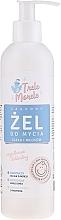 Kup Naturalny żel do mycia ciała i włosów dla dzieci i niemowląt - E-Fiore Trele Morele