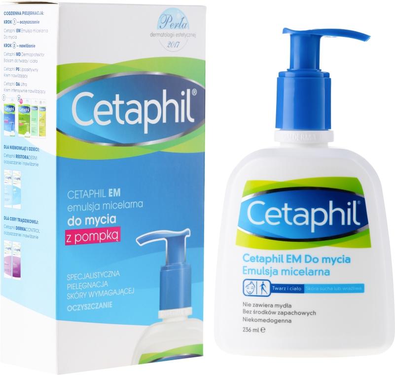 Łagodna emulsja do oczyszczania twarzy i ciała - Cetaphil Gentle Skin Cleanser