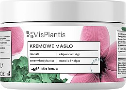 Kup Kremowe masło nawilżające do ciała - Vis Plantis Herbal Vital Care