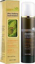 Kup Emulsja ze śluzem ślimaka - Dewytree Ultra Vitalizing Snail Emulsion