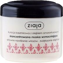 Kup Skoncentrowana maska wzmacniająca włosy - Ziaja Kaszmirowa