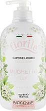 Kup Mydło w płynie Lilia - Parisienne Italia Fiorile Lily Liquid Soap