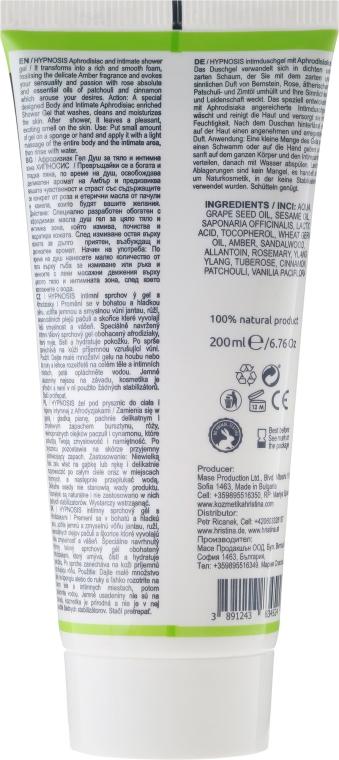 Naturalny żel pod prysznic do ciała i okolic intymnych z afrodyzjakami Hipnoza - Sezmar Collection Love Hipnoza Aphrodisiac Body & Intymna Shower Gel (tubka) — фото N2