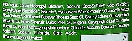 Odżywczy szampon z olejem makowym - BIOnly Organic — фото N3